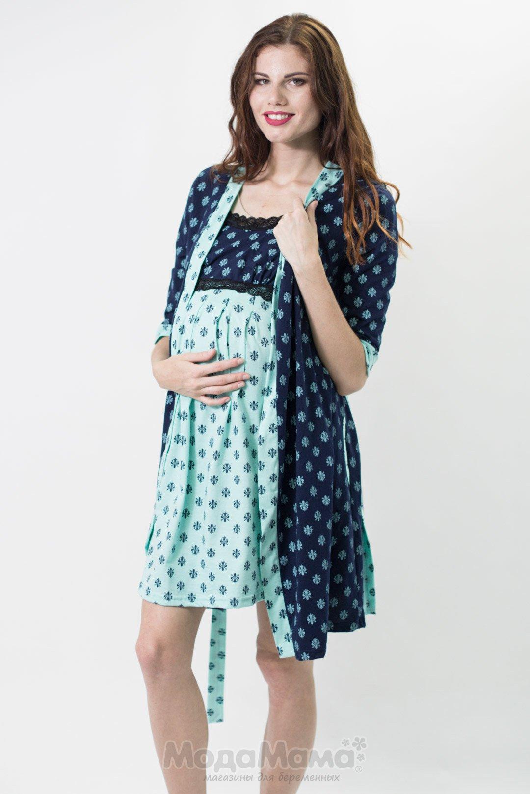 Комплект для роддома мм266 Т.синий принт купить - Одежда для ... a0dae941821d3