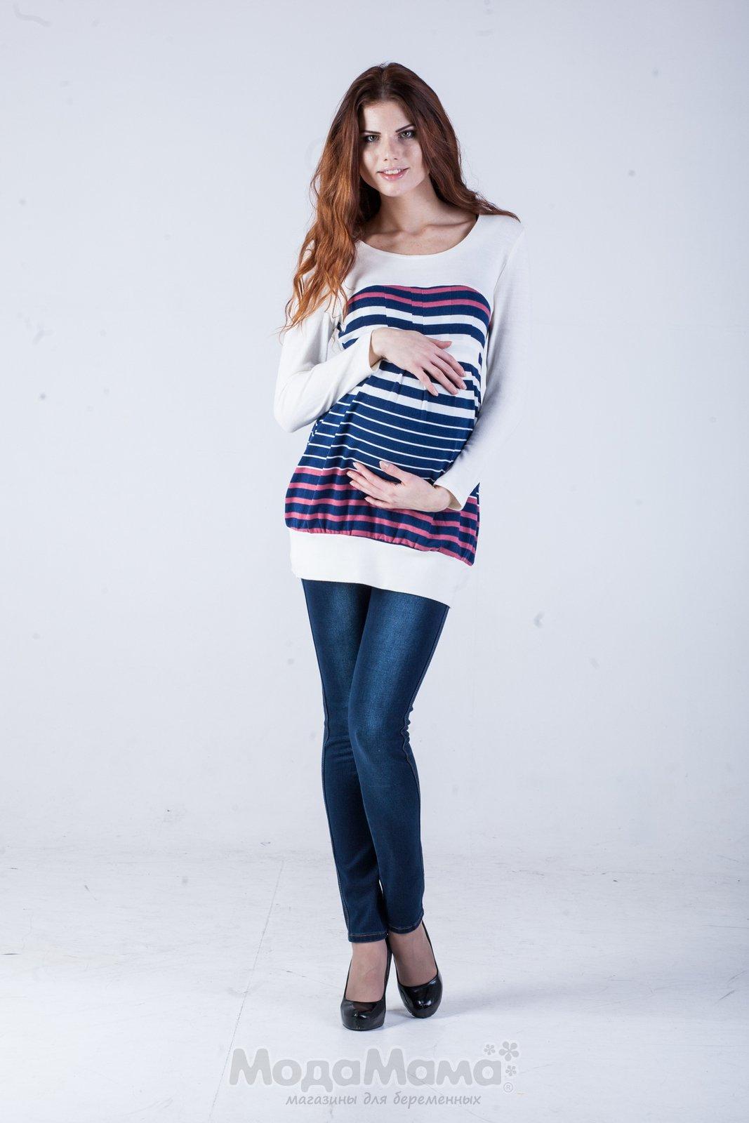 Распродажа джинсов для беременных