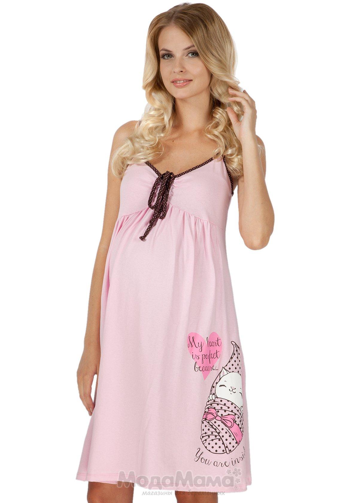 8f6fe7218bf5 Комплект для роддома Алина ilm34338 Роз принт купить - Одежда для ...
